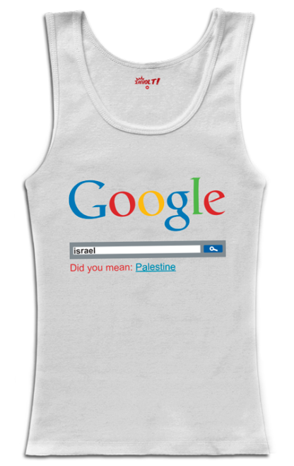 Did you mean: Palestine